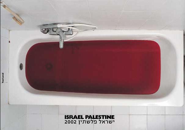 Aφίσσα-σχόλιο για το λουτρό αίματος στη Μέση Ανατολή (2002)