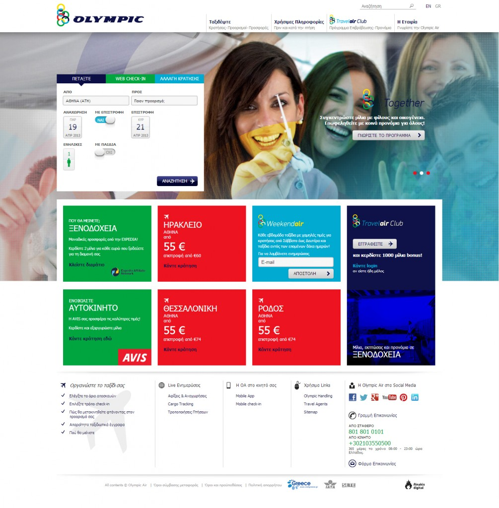 01OlympicAirHomepage