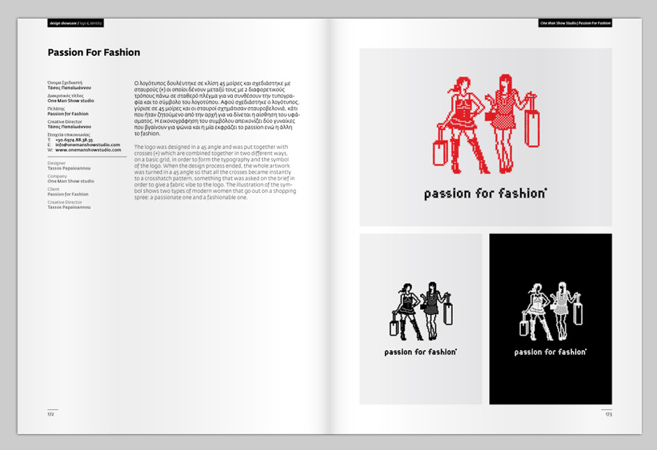 design_showcase_#2_spreads_8