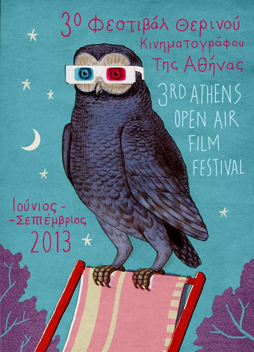 Athens Film Festival