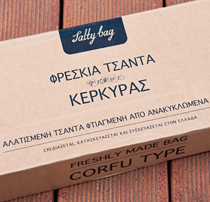 packaging-e1375433382806