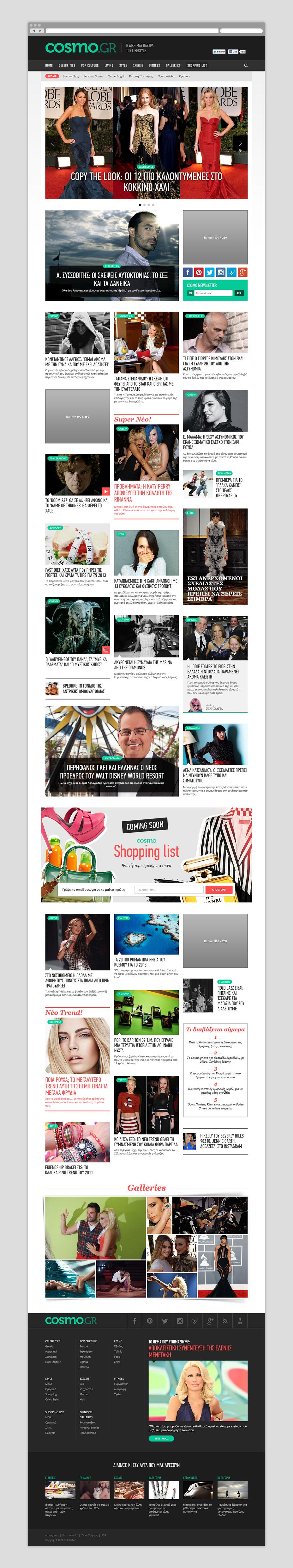 cosmogr-homepage-radial