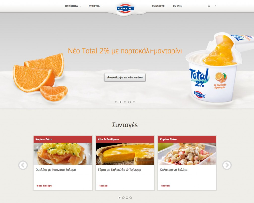 fage-site