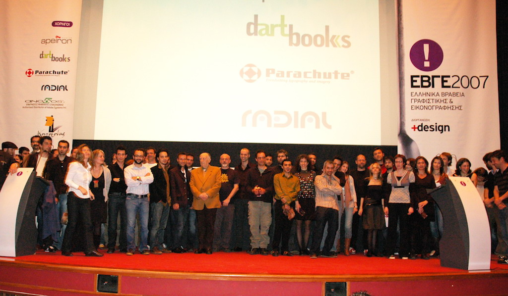 """Στο κέντρο της σκηνής του """"Ολύμπιον"""", το 2007 περιτριγυρισμένος από νεώτερους συναδέλφους του."""
