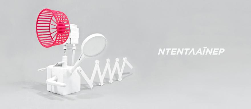 DesignMagPost