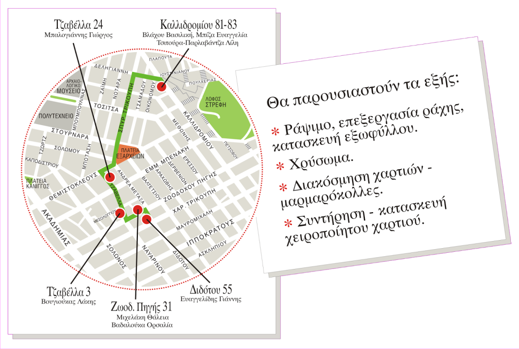 3_map_2014_program-02_blog