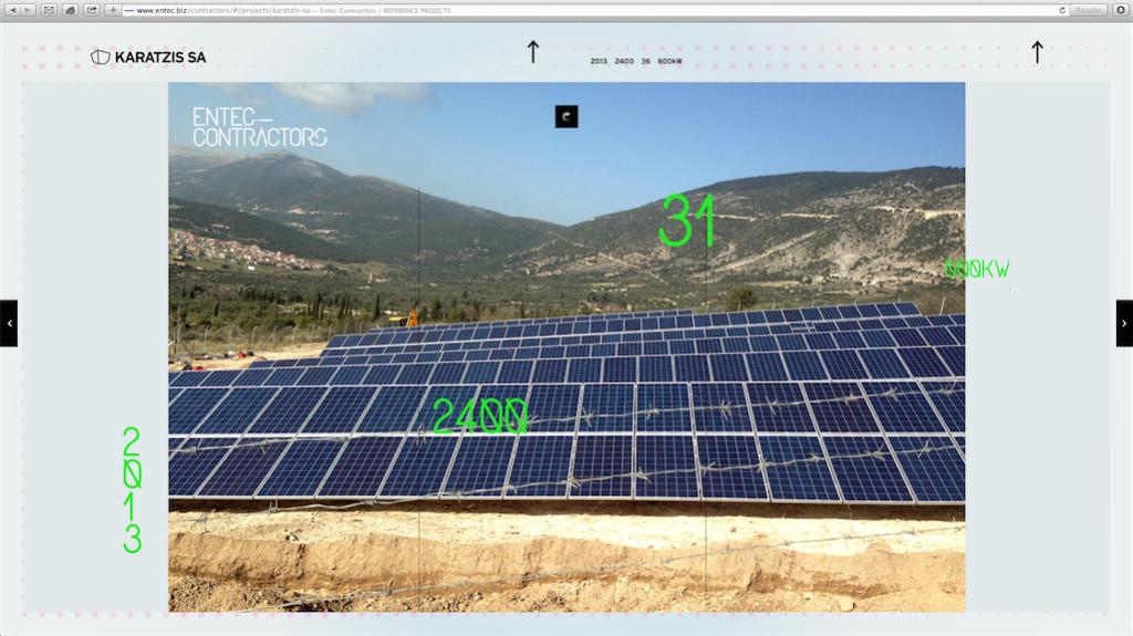 Χρυσό Ψηφιακών Εφαρμογών: www.entec.biz/contractors (Bric-a-brac)