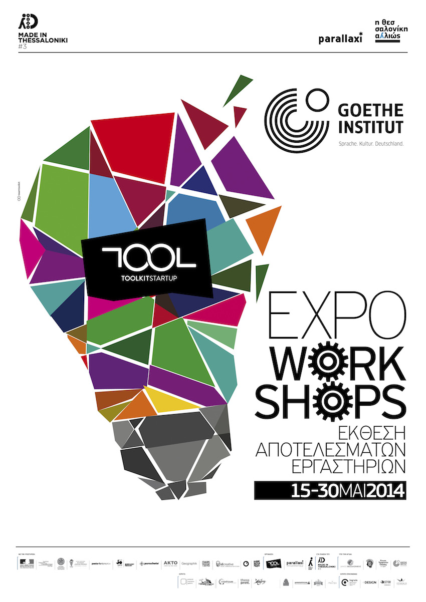 Expo Workshops_Poster_Toolkit_A31