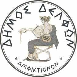 Δήμος_Δελφών_logo