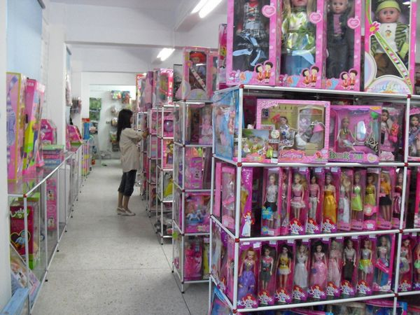 company-toysbase