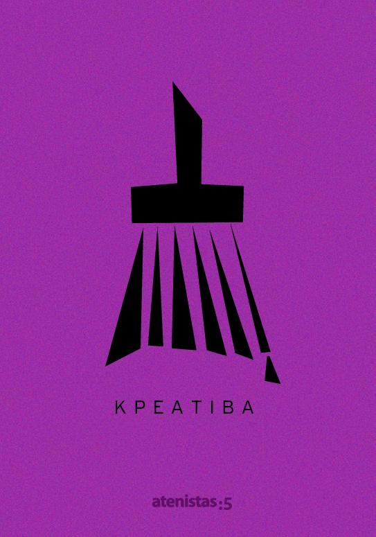 atenistas_Creativa