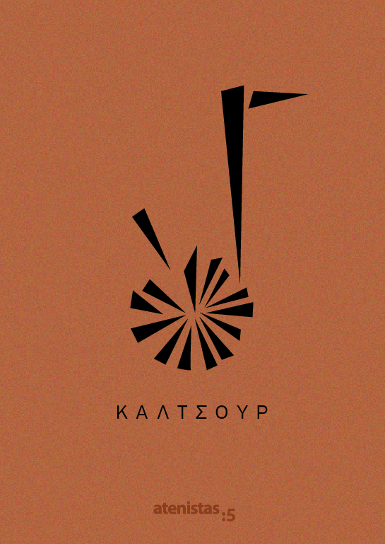 atenistas_Culture