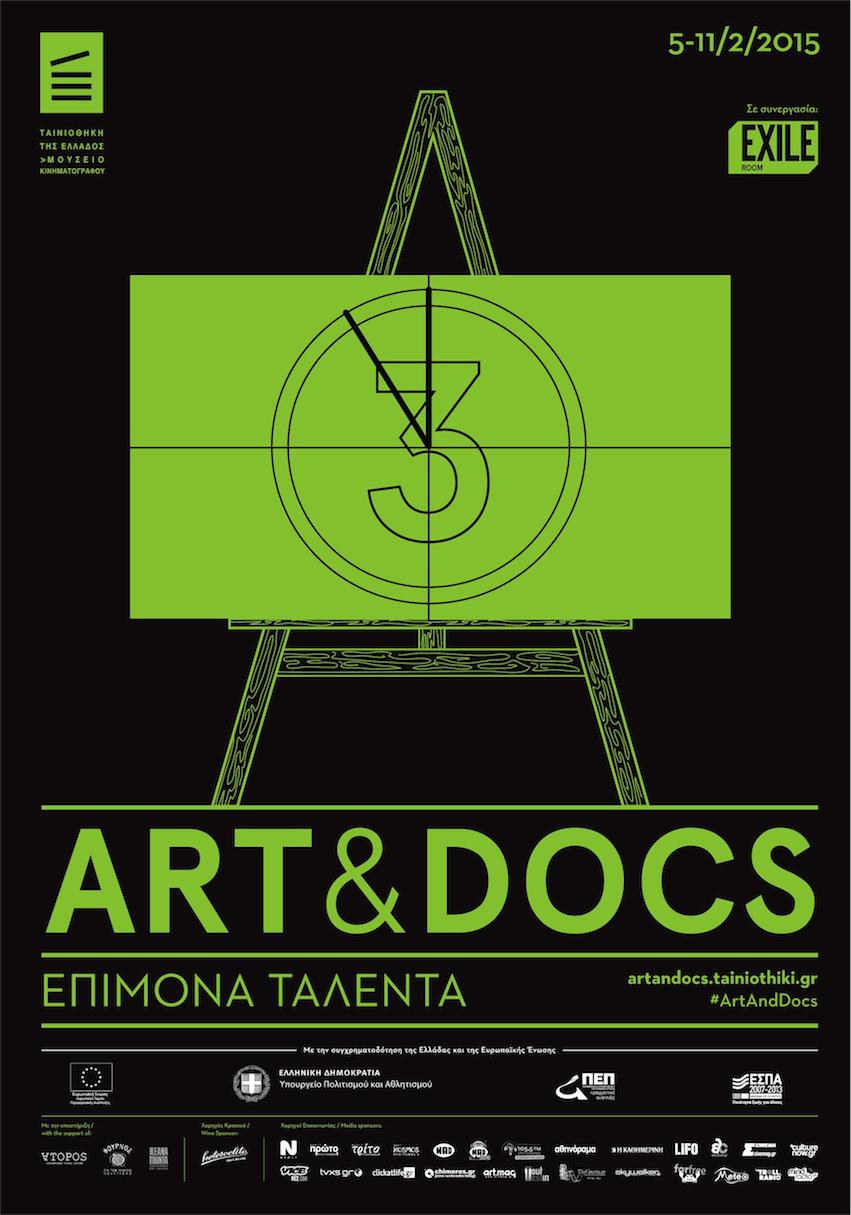 Poster_Art&Docs_Sponsors