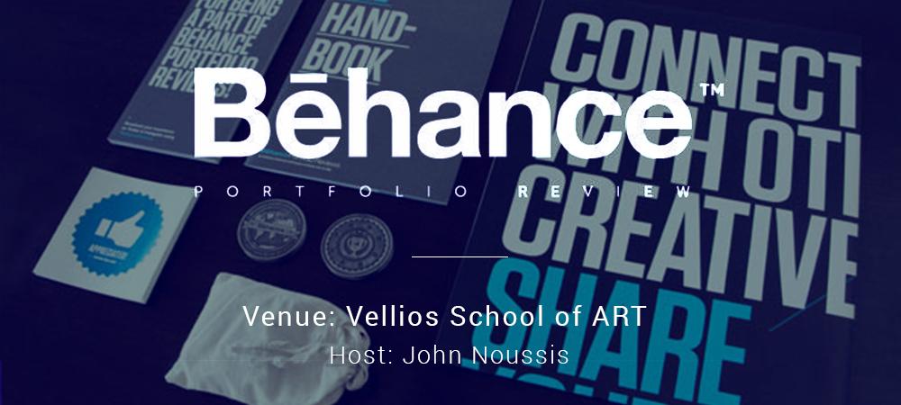 Behance-Portfolio-Reviews-event