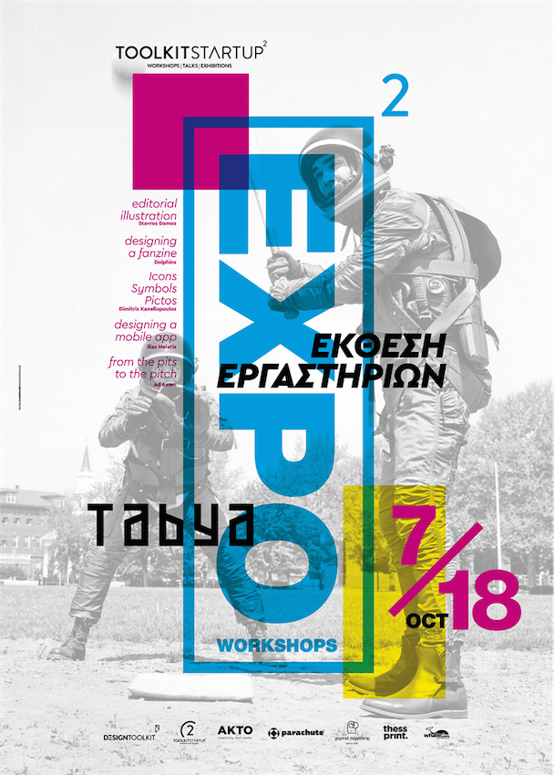 EXPOWORKSHOP POSTER_A4 LOW