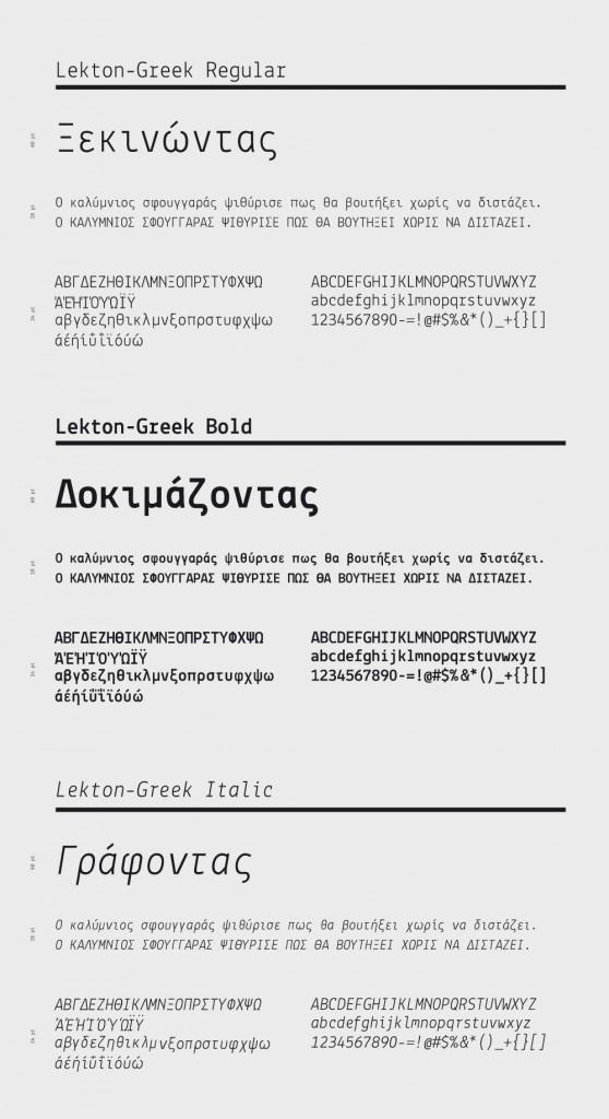 Lekton-greek-sheet