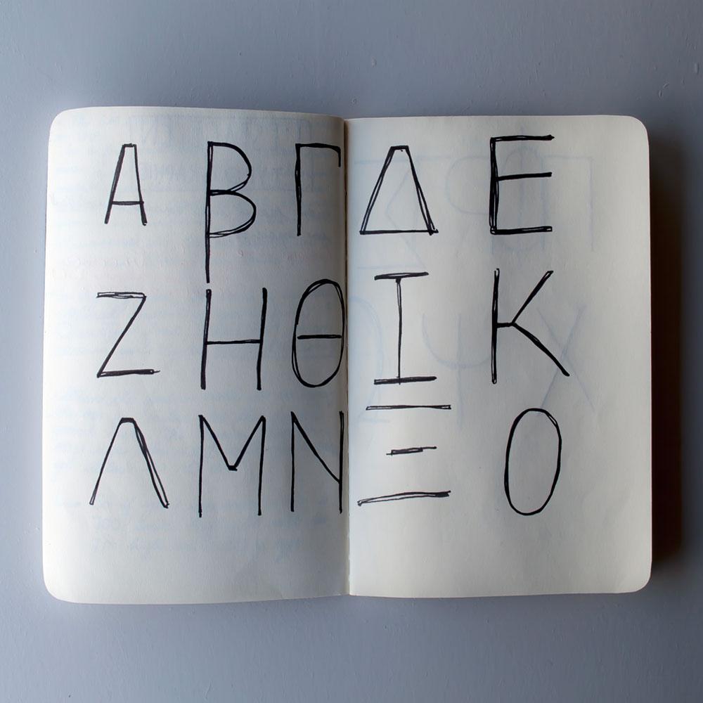 Lekton-greek-study-2