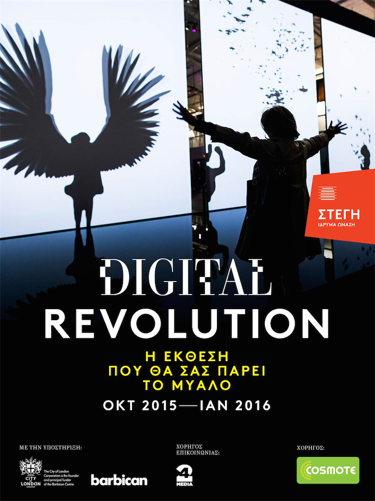 Digital Revolution_poster