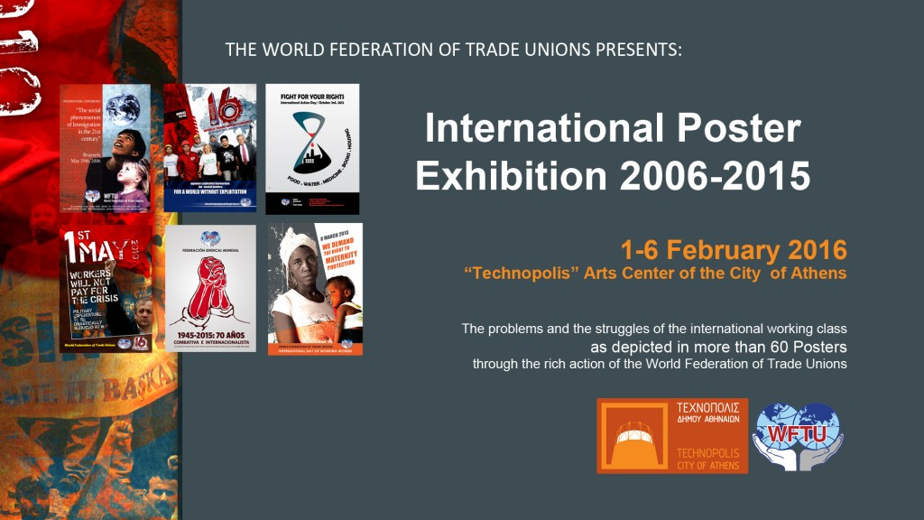 Cover_WFTU_Poster-Exhibition
