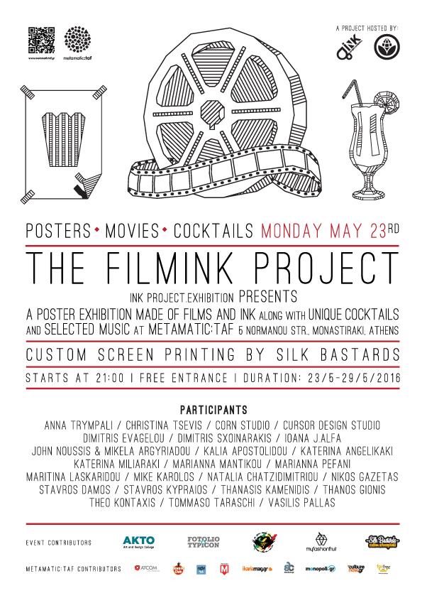 social_media_poster
