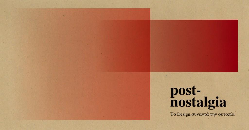 postnostalgia_2